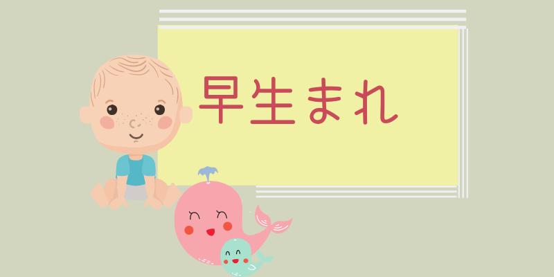 赤ちゃんと鯨