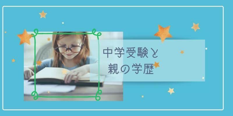 読書する眼鏡の女の子