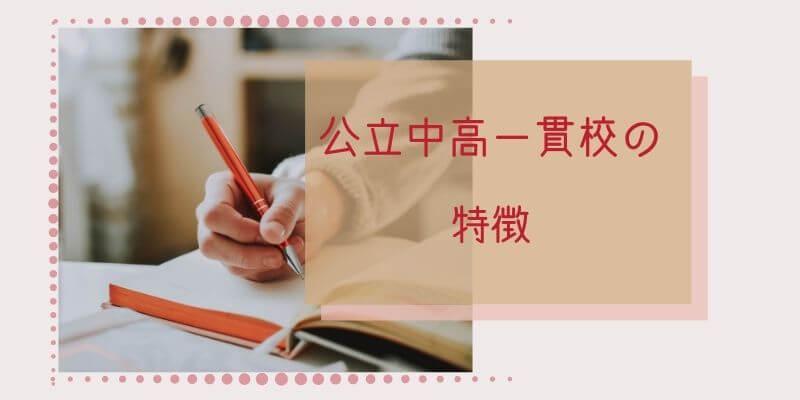 ペンを持つ右手、勉強