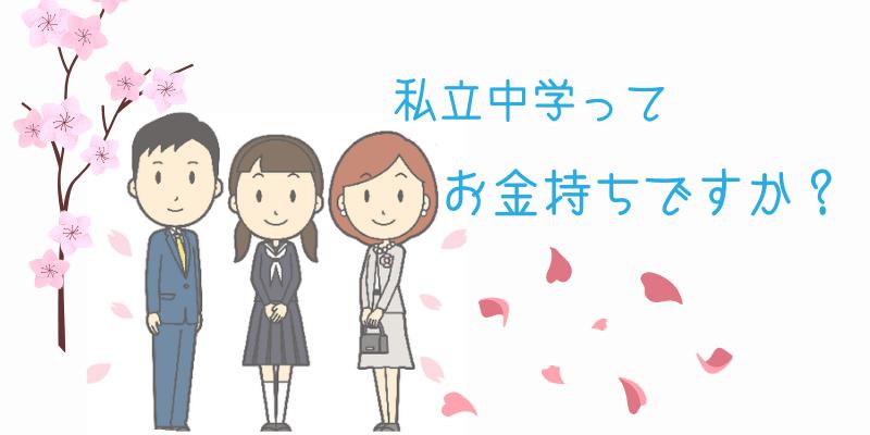 親子3人で花びらと桜の前でポーズ。