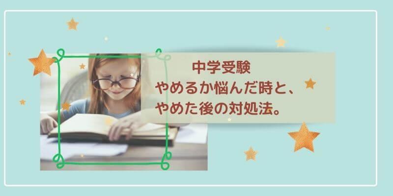 女の子勉強と、星の模様