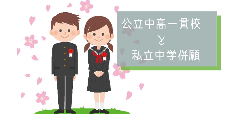 男女の学生が入学式