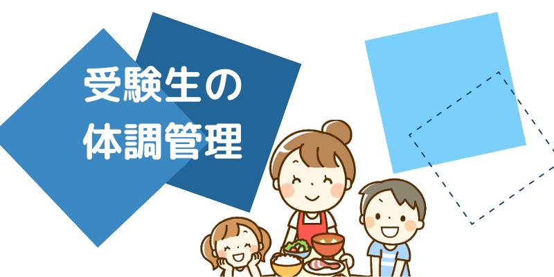 親子三人で食事